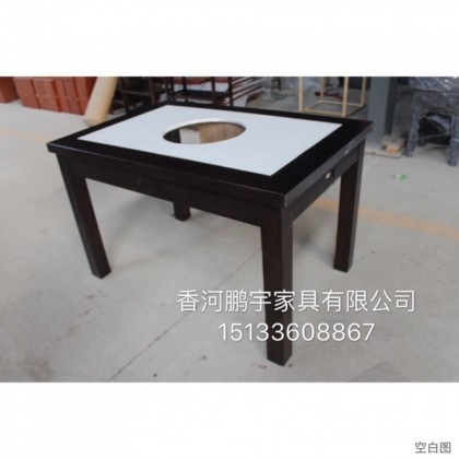 鹏宇实木镶大理石火锅桌