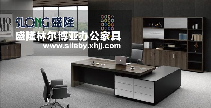 香河办公家具|香河经理台|香河会议桌
