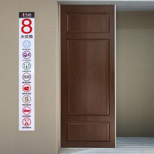 简约衣柜门板06