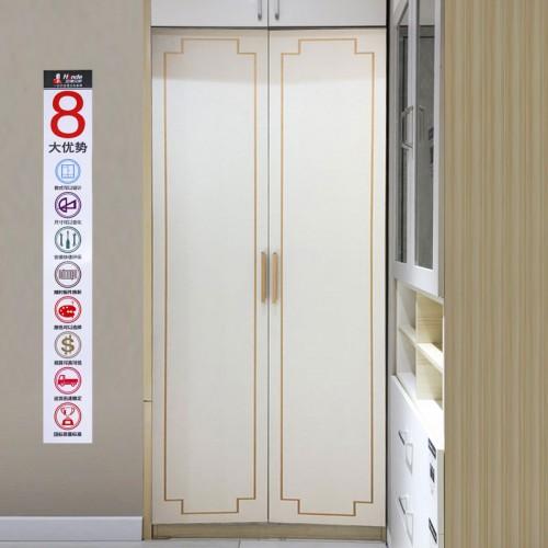 时尚对开门衣柜门17