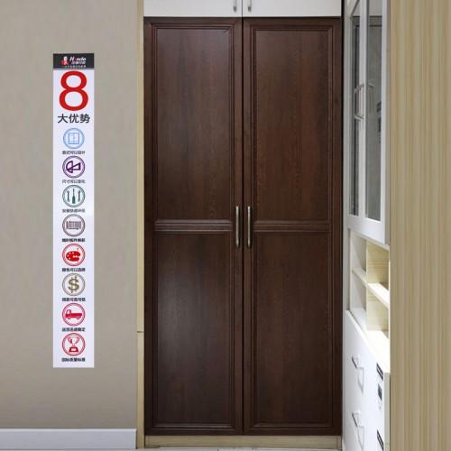 简约对开门衣柜门19