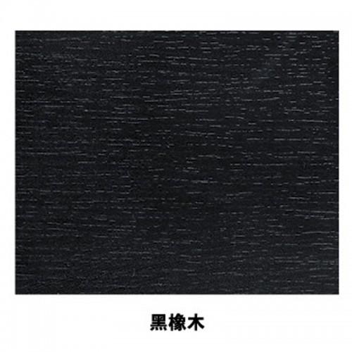 黑橡木色板50