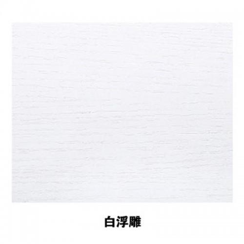 白浮雕色板54