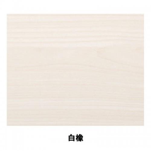 白橡木色板57