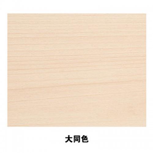 大同色木色板58