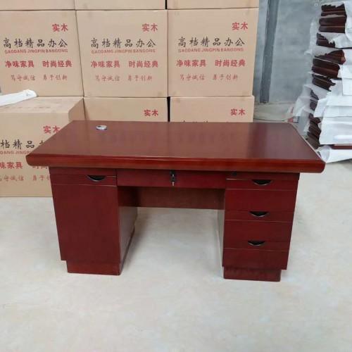 简约现代油漆班台主管办公桌  01