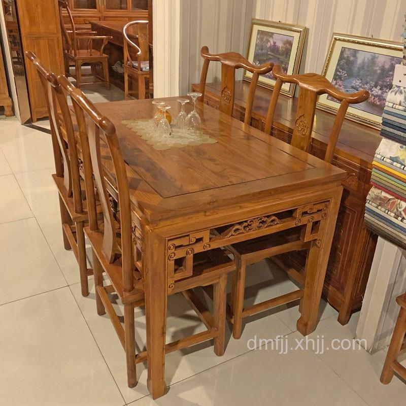 餐厅老榆木明式餐桌官帽餐椅01