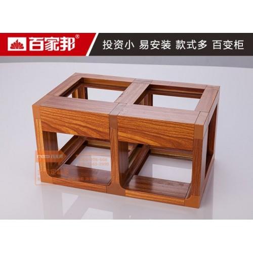 木纹全铝橱柜柜体铝材