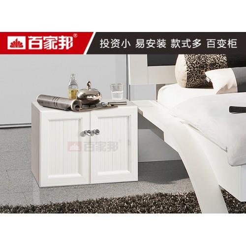 全铝储物柜  白橡木01
