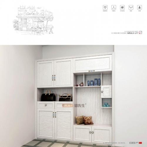 3D英国白橡木全铝鞋柜MRALV-J17
