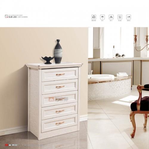 白橡木全铝鞋柜BJB-J08