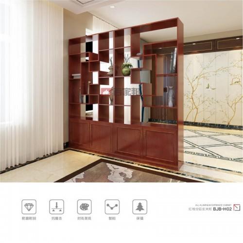 客厅红柚全铝玄关柜BJB-H02