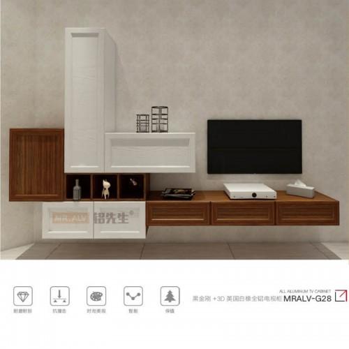 黑金刚3D英国白橡组合全铝电视柜MRALV-G28