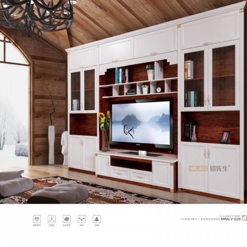 3D英国白橡组合全铝电视柜MRALV-G26