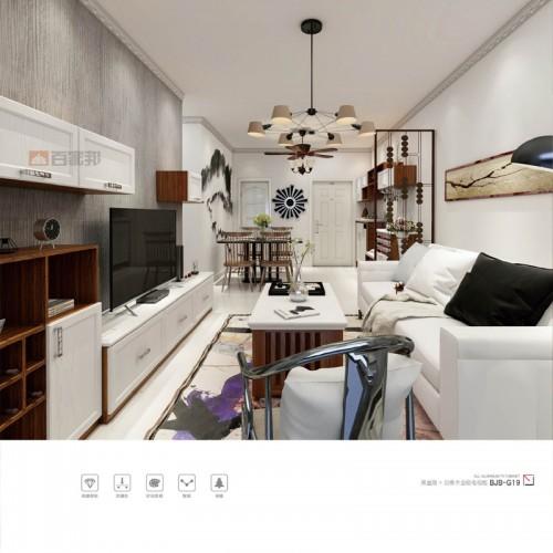 客厅时尚全铝组合电视柜BJB-G19