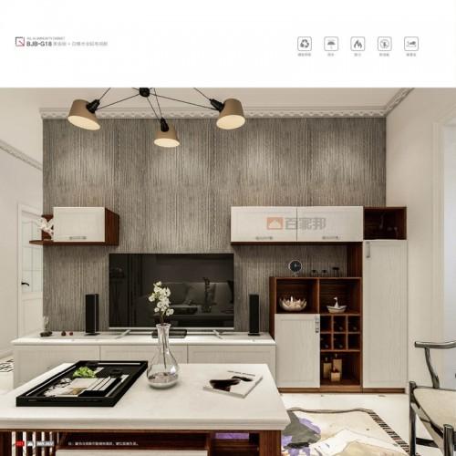 客厅时尚全铝组合电视柜BJB-G18