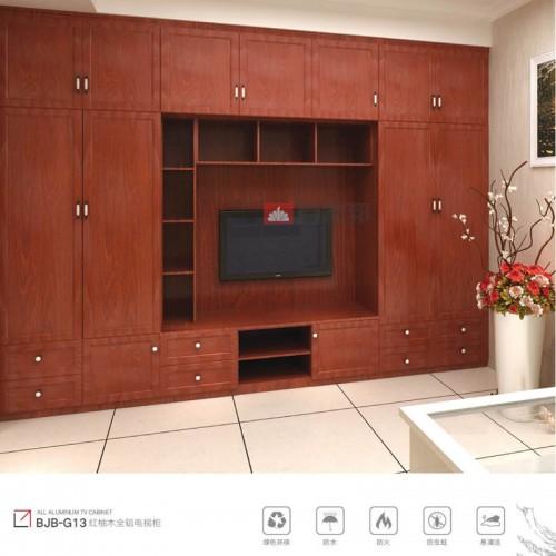 客厅红柚木全铝电视柜BJB-G13