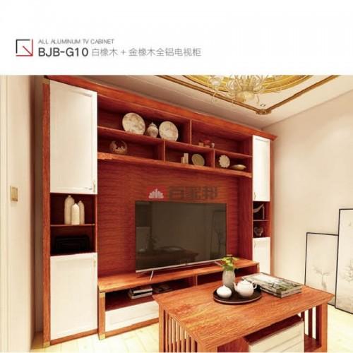 金橡木加白橡木全铝电视柜BJB-G10
