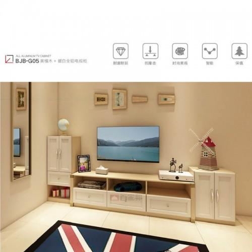 简易黄檀木全铝电视柜BJB-G05