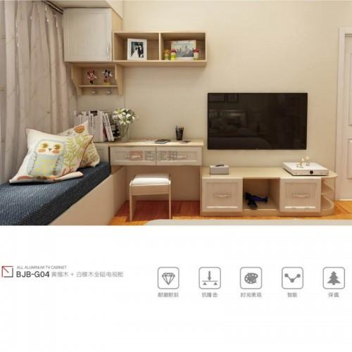 白橡木加黄檀木全铝电视柜BJB-G04
