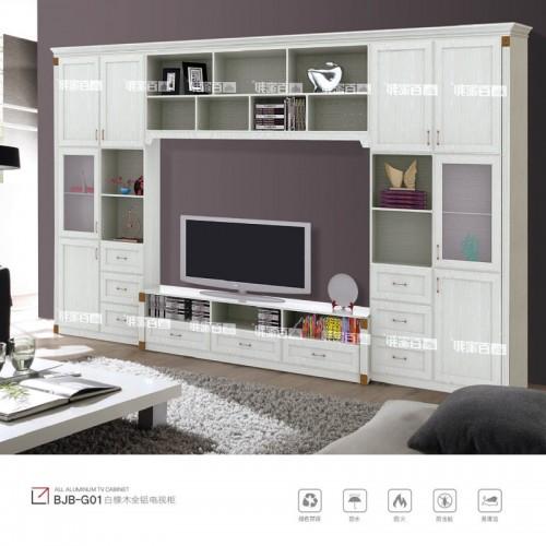 白橡木全铝电视柜背景柜BJB-G01