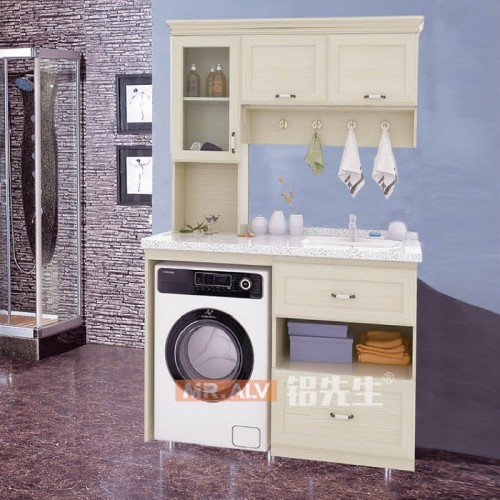 枫丹白露全铝浴室柜MRALV-F52