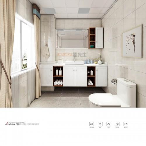 全铝浴室柜浴室镜MRALV-F50