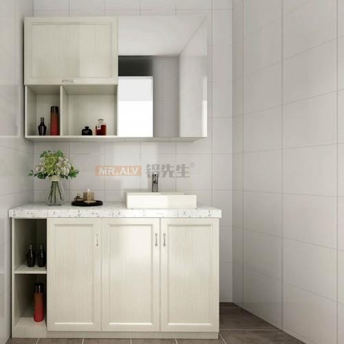 枫丹白露全铝现代浴室柜MRALV-F48