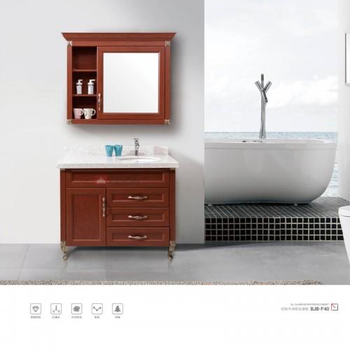 红柚木全铝浴室柜浴室镜BJB-F40