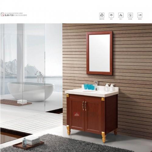 简易红柚木全铝浴室柜BJB-F39