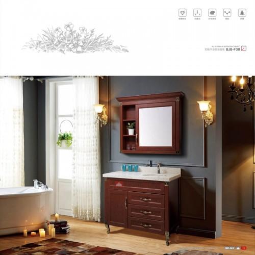 红柚木现代全铝浴室柜BJB-F38