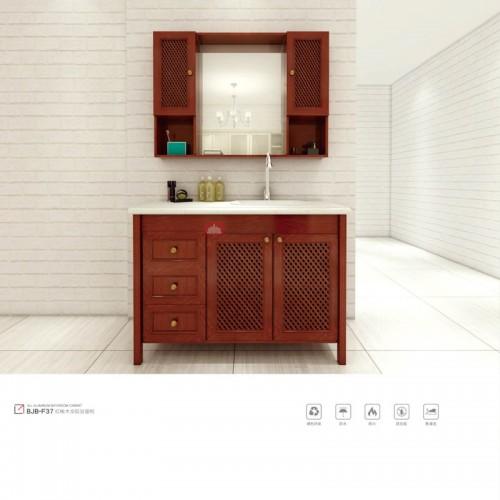 红柚木时尚全铝浴室柜BJB-F37