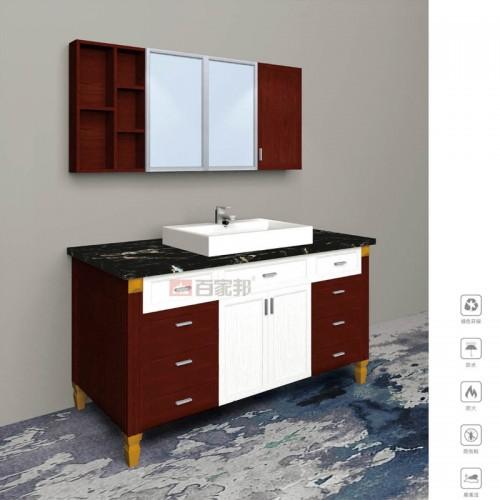 英国白橡红柚全铝浴室柜BJB-F35