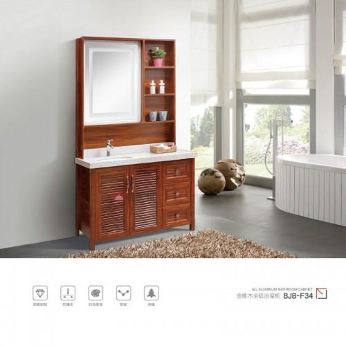 金橡木全铝浴室柜BJB-F34
