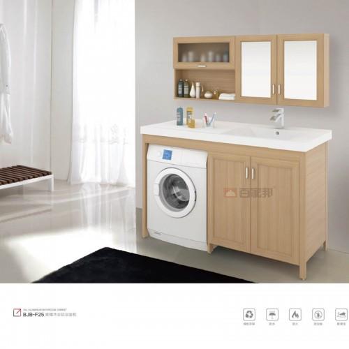 黄檀木简易全铝浴室柜BJB-F25
