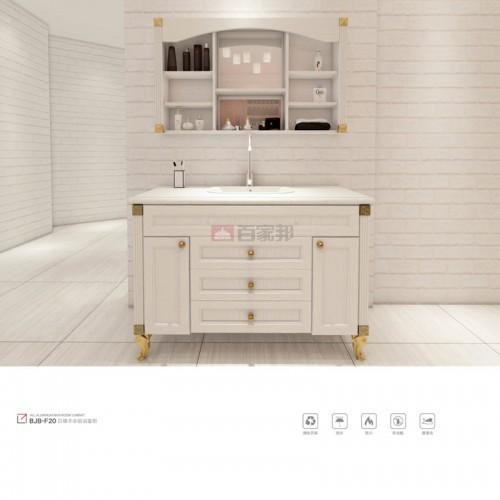 白橡木时尚全铝浴室柜BJB-F20