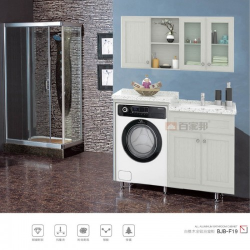 白橡木现代全铝浴室柜BJB-F19