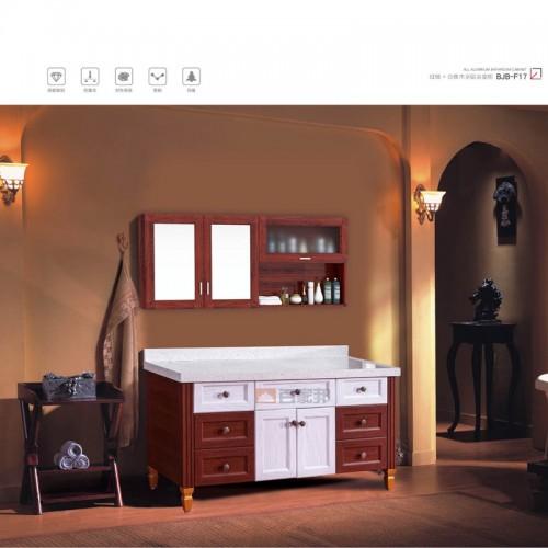 红柚白橡木结合全铝浴室柜BJB-F17