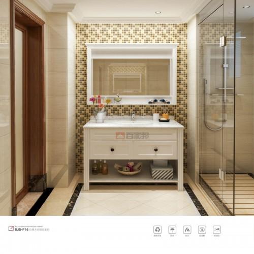 简易白橡木全铝浴室柜BJB-F16