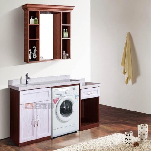 红柚加白橡木全铝浴室柜BJB-F15