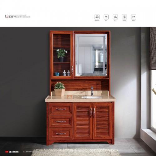 金橡木全铝浴室柜BJB-F14