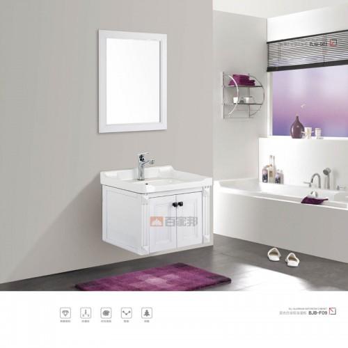 亚光白全铝浴室柜BJB-F09