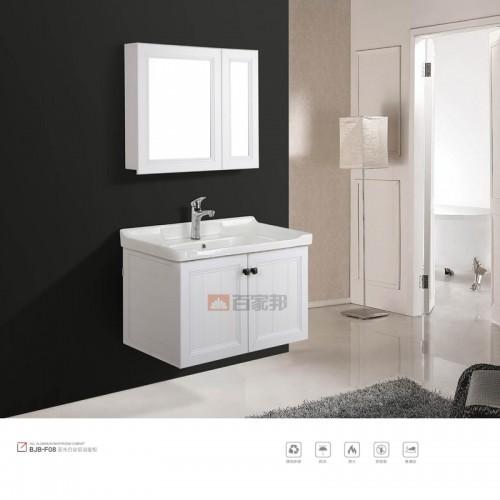 亚光白全铝浴室柜BJB-F08