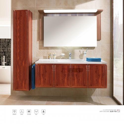 金橡木悬挂全铝浴室柜BJB-F06