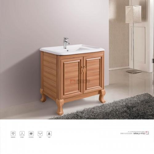 简易黄檀木全铝浴室柜MRALV-F02