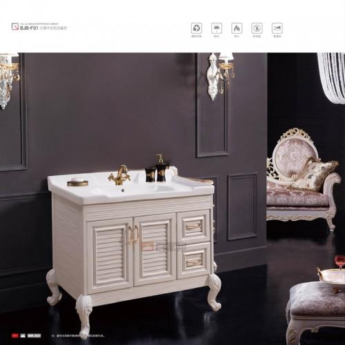 简易白橡木全铝浴室柜BJB-F01