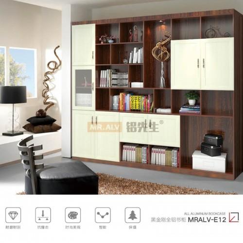 黑金刚全铝书柜MRALV-E12