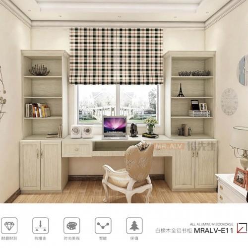 白橡木全铝书柜MRALV-E11