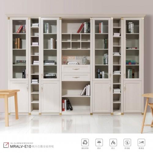枫丹白露全铝书柜MRALV-E10