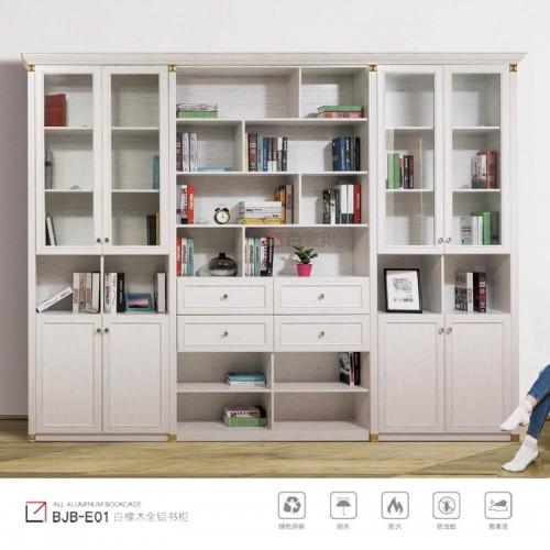 白橡木全铝书柜BJB-E01